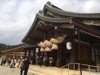 shimane_2